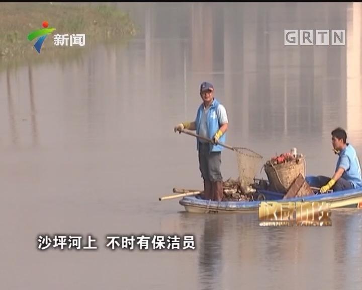 [2018-01-13]权威访谈:广东:五级河长全覆盖 精准治水显成效