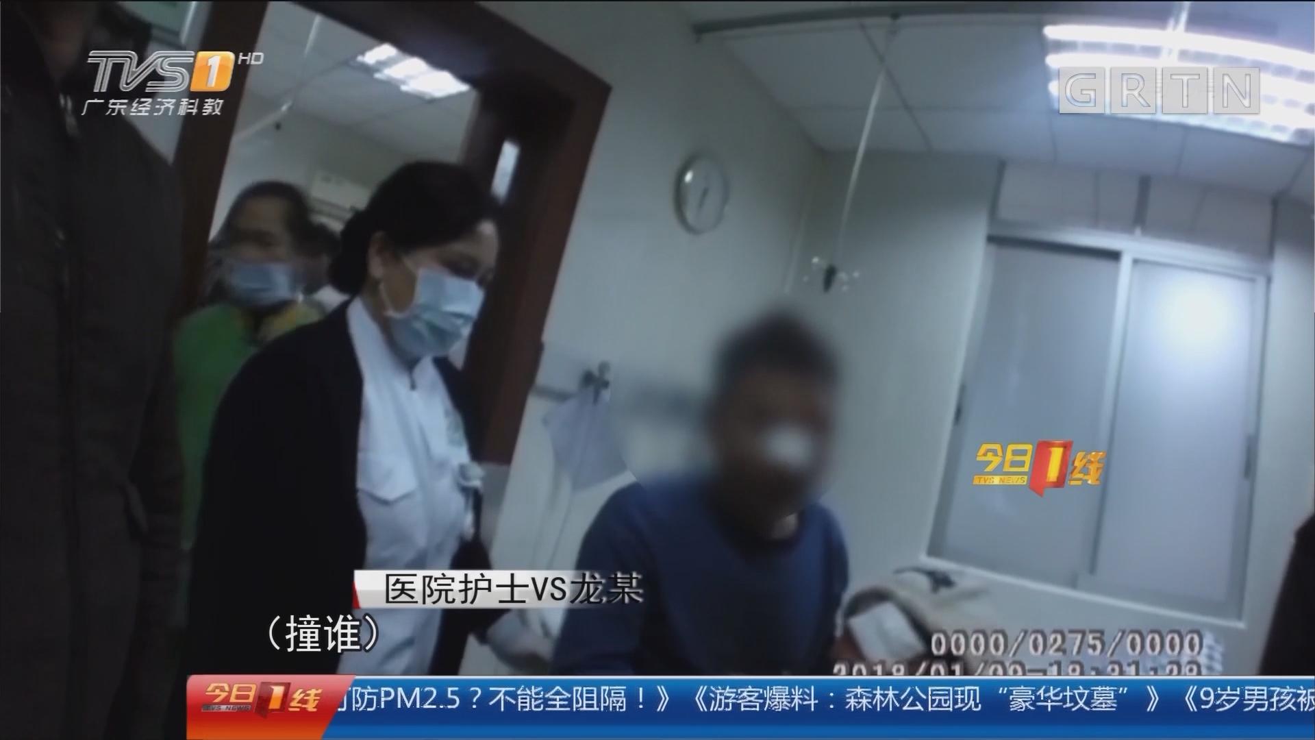 中山:出车祸摔伤反被擒 有内情?