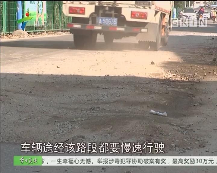 广州:供电部门挖路施工留手尾 尘土飞扬扰民