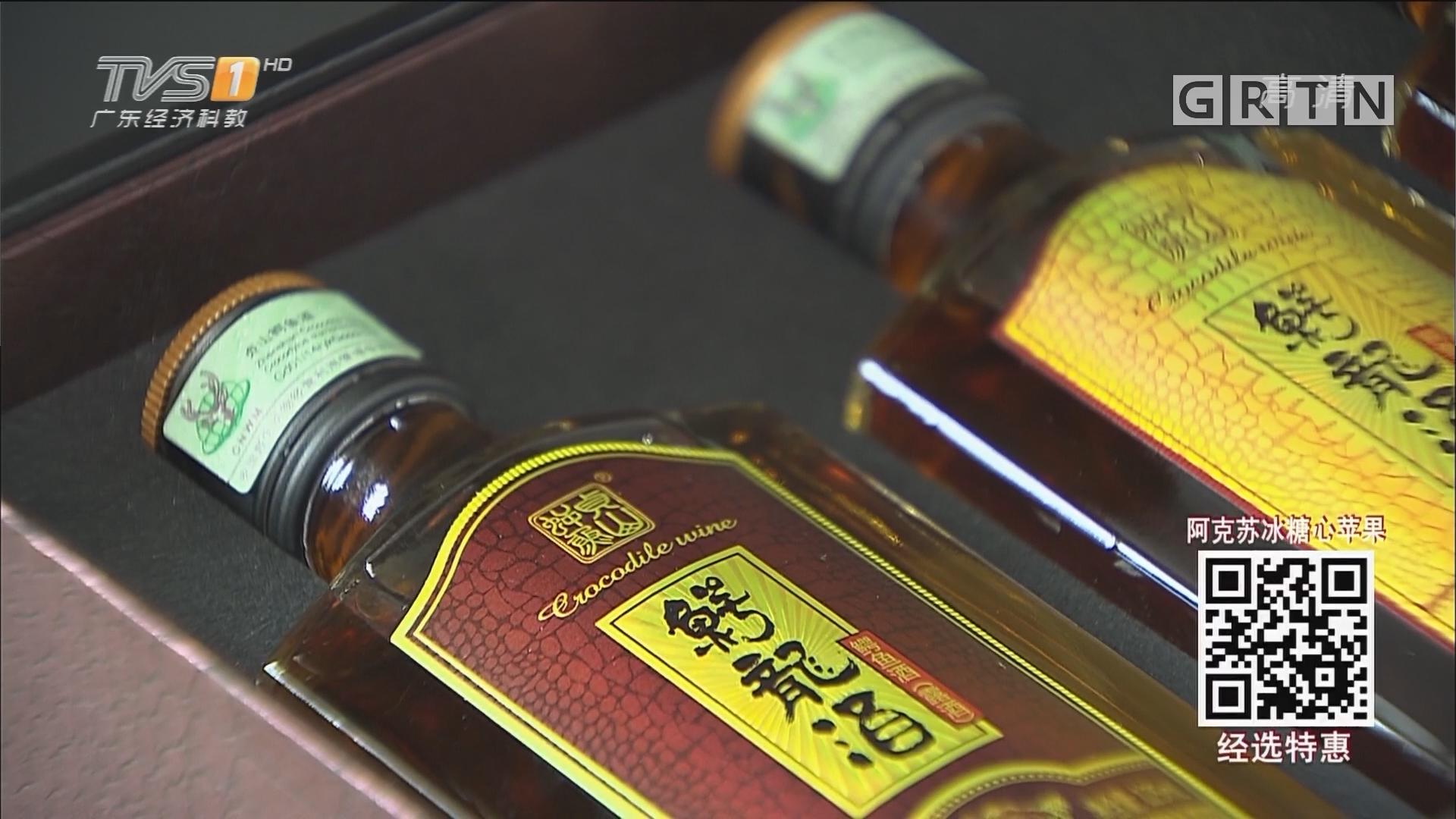 食品安全广东行系列报道 食补的艺术:一瓶鳄鱼酒的诞生(二)