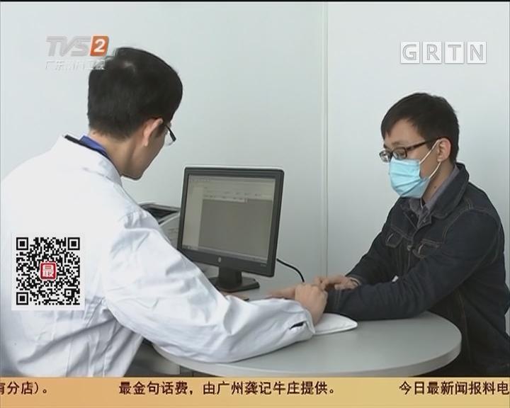 广州:流感药全城缺货?谣传!