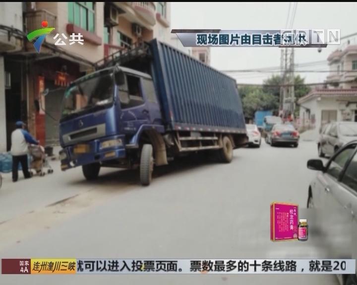 东莞:货车突然陷坑里 车厢装满饮用水