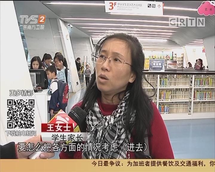 广东升学改革:初中升学 中考成绩将不再是唯一指标