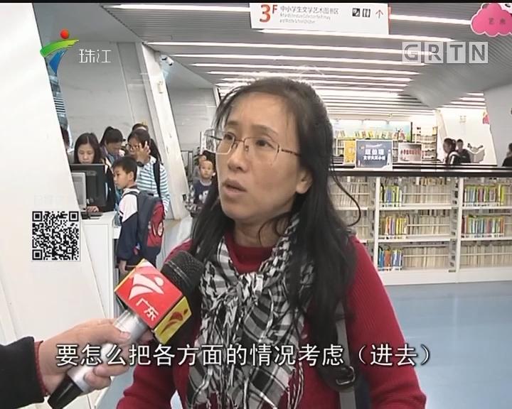 广东:初中生综合素质将作为升学重要依据