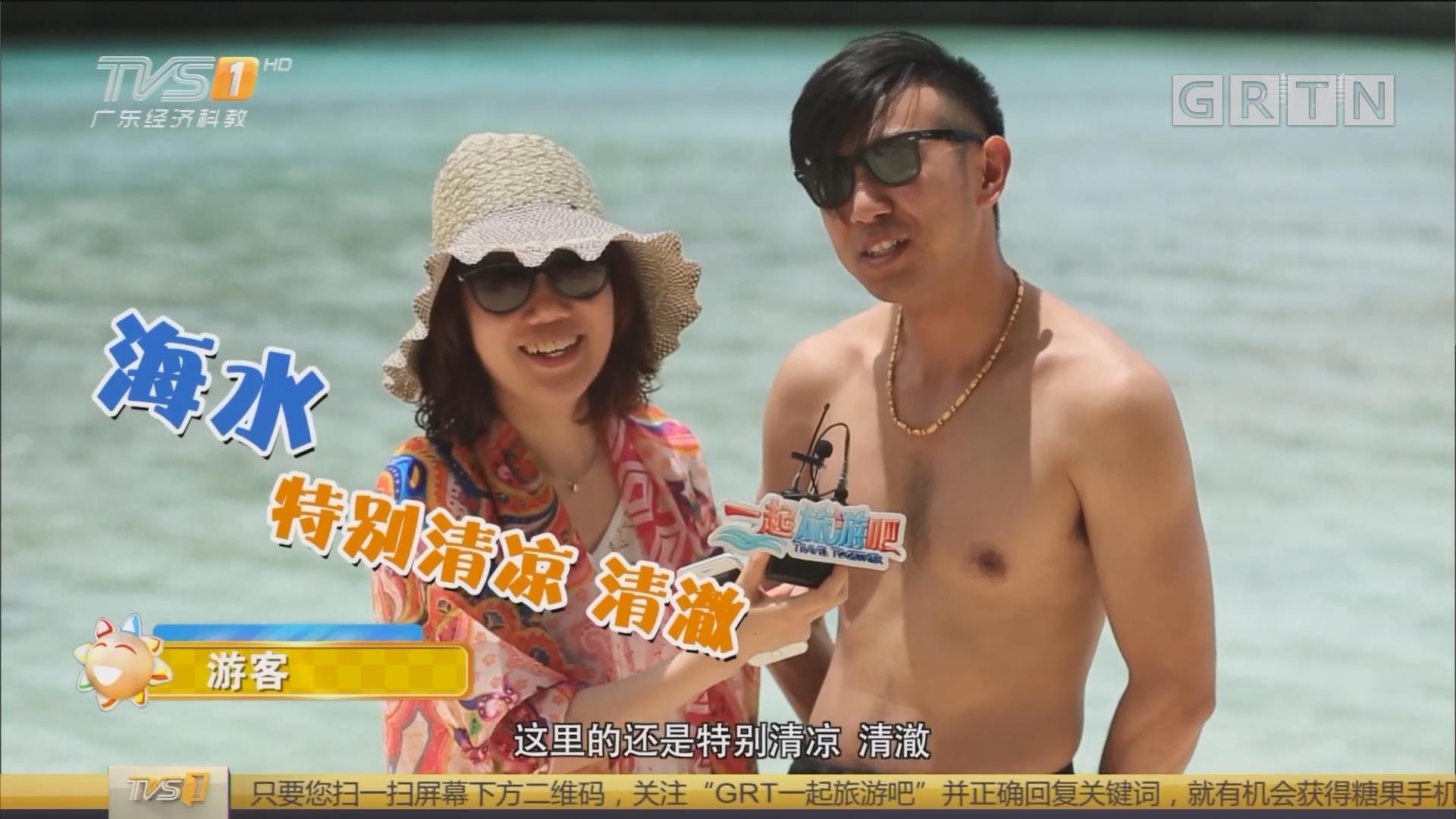 [HD][2018-01-16]一起旅游吧:帕劳