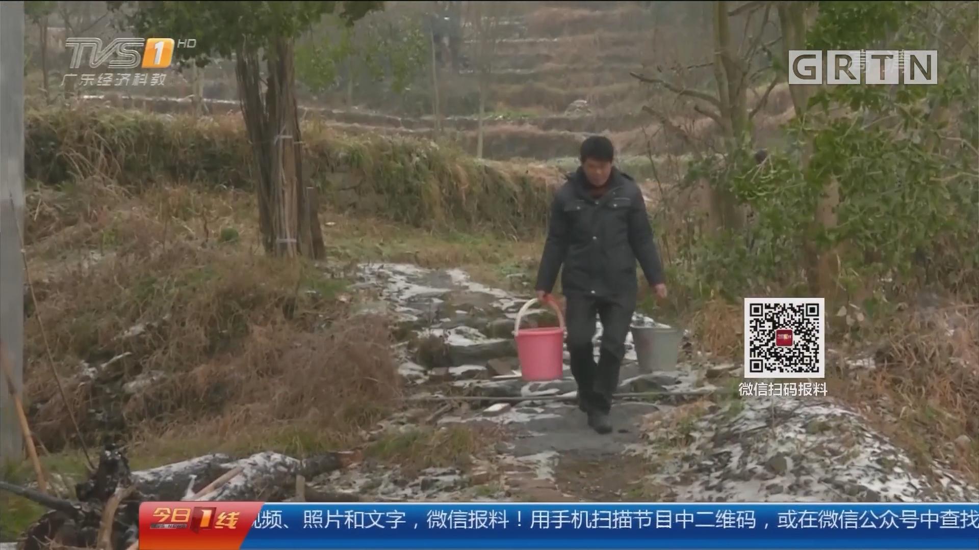 韶关:自来水管结冰 多个镇停水