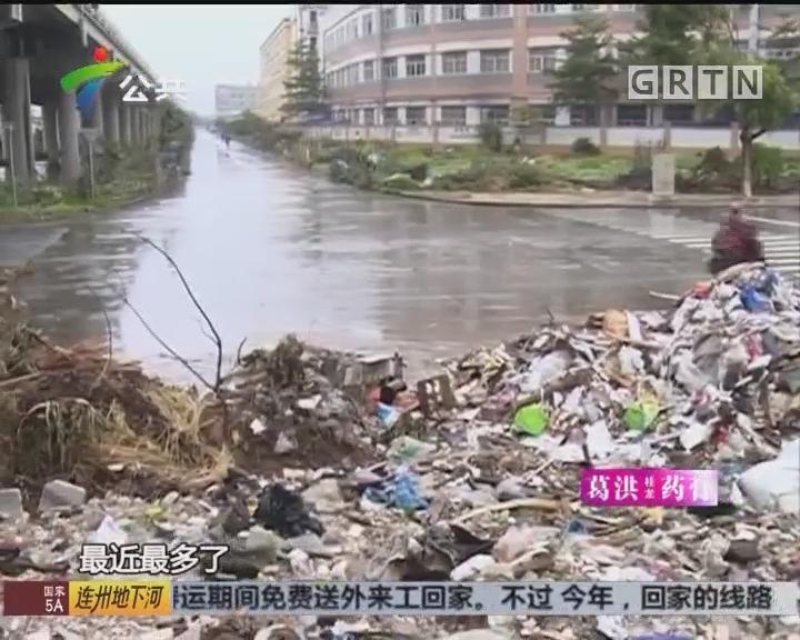 中山:路边堆放垃圾近半年 无人清理