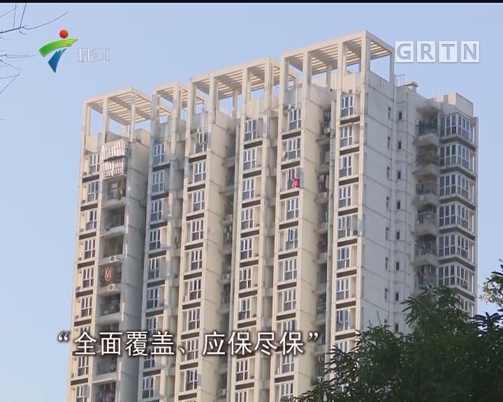 深圳:廉租保障对象承租公租房 直接减免租金