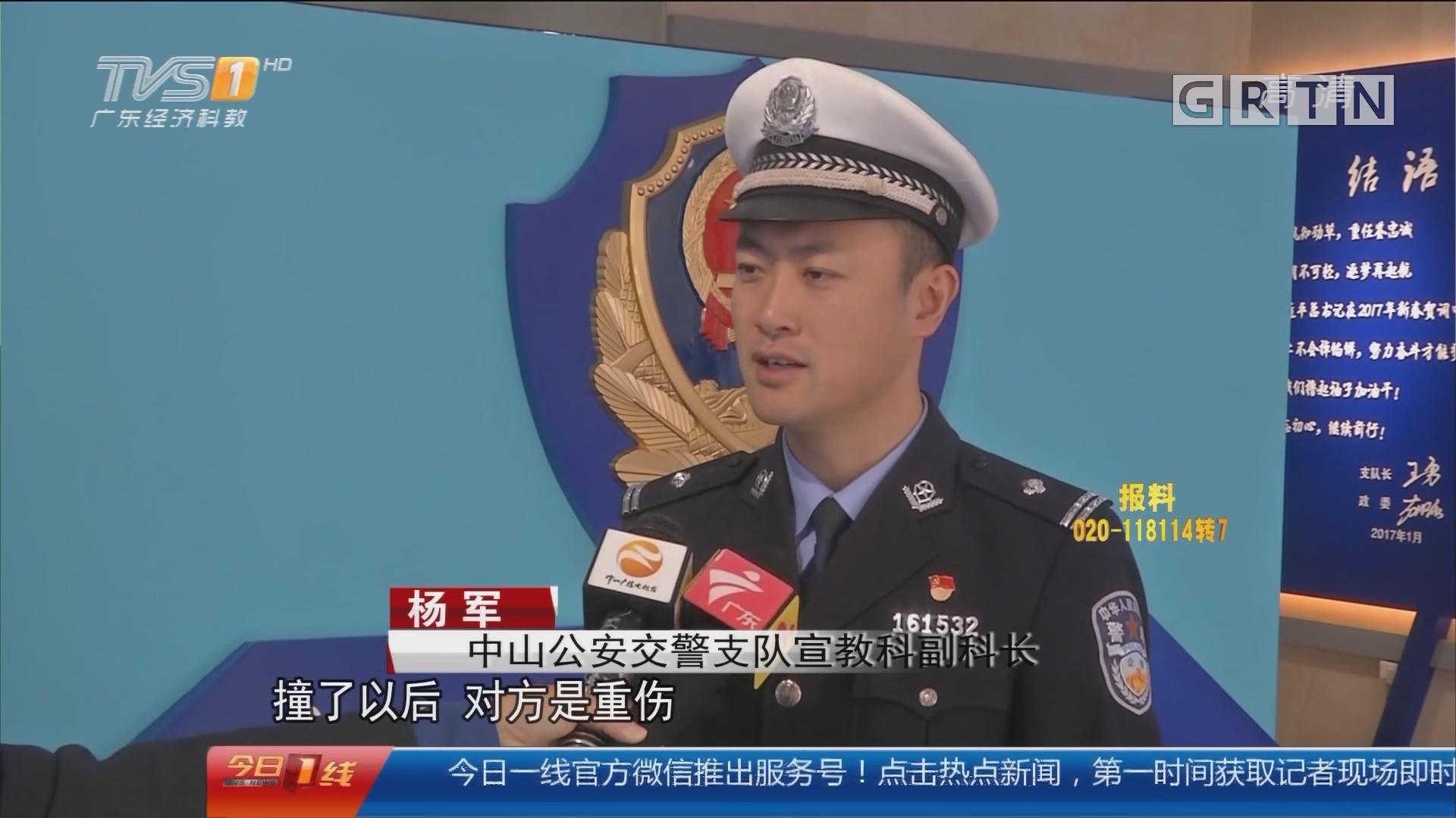 中山:司机肇事逃逸 交警追查七年破案