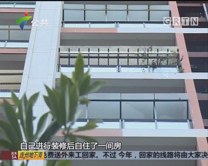 """深圳:租房未到房被拍卖 新业主雇人前去""""看房"""""""