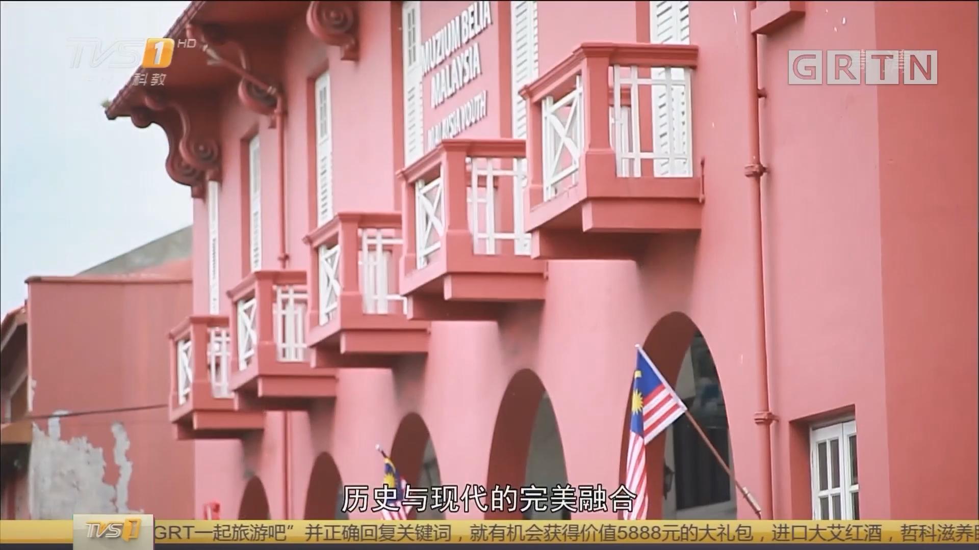 [HD][2018-01-23]一起旅游吧:马来西亚