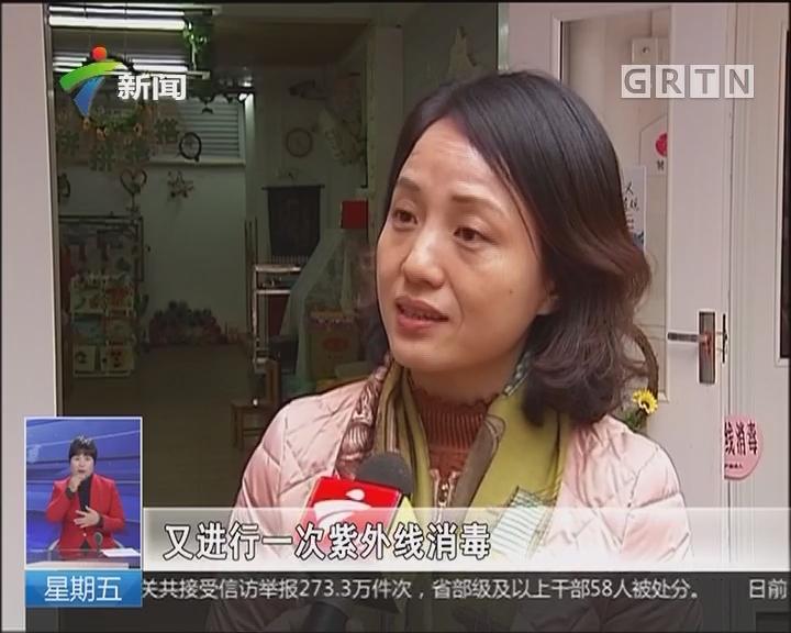 广州:幼儿园加强消毒防流感