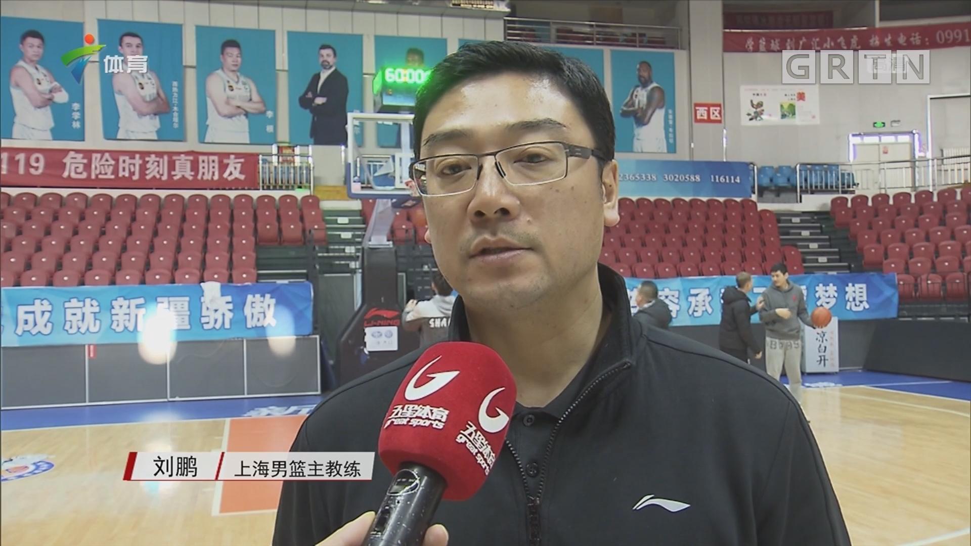 今晚挑战卫冕冠军 上海男篮不失信心