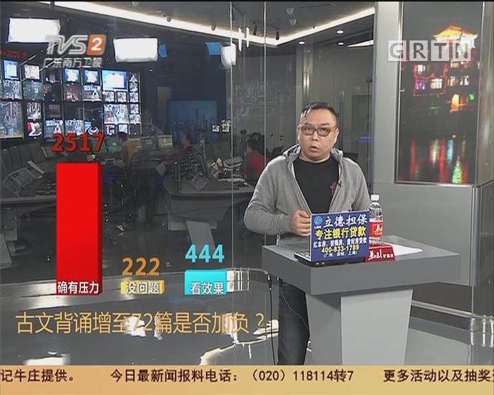 20180117互动集锦
