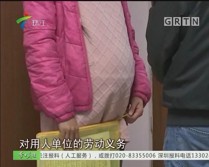 """广东:将修改""""超生就辞退""""条款"""