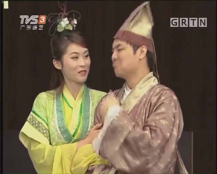 [2018-01-09]开心吧:逼婚