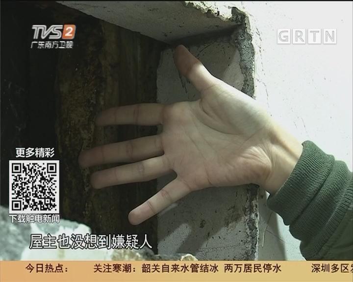"""佛山南海:密室失窃 原来是""""缩骨""""小偷"""