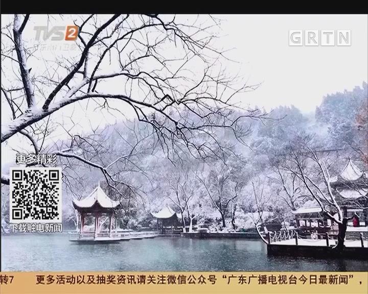 """天气:广东冻成""""北国风光"""" 乳源遭遇-3℃严寒"""