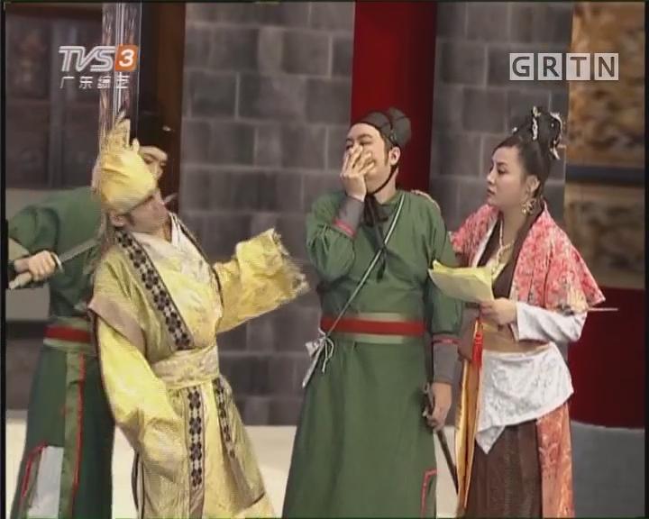 [2019-05-22]开心吧:乌捕头误入丐帮险丢职
