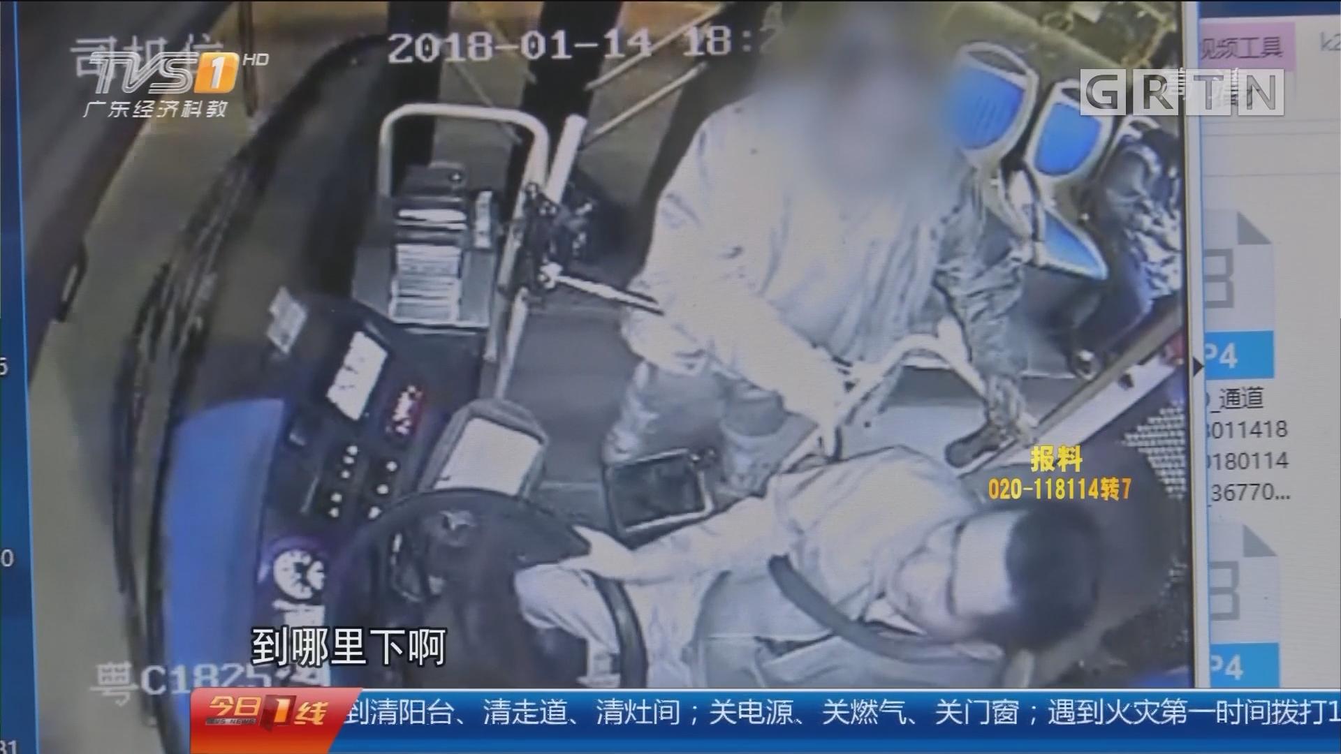 珠海:乘客中途下车不成 辱骂殴打司机