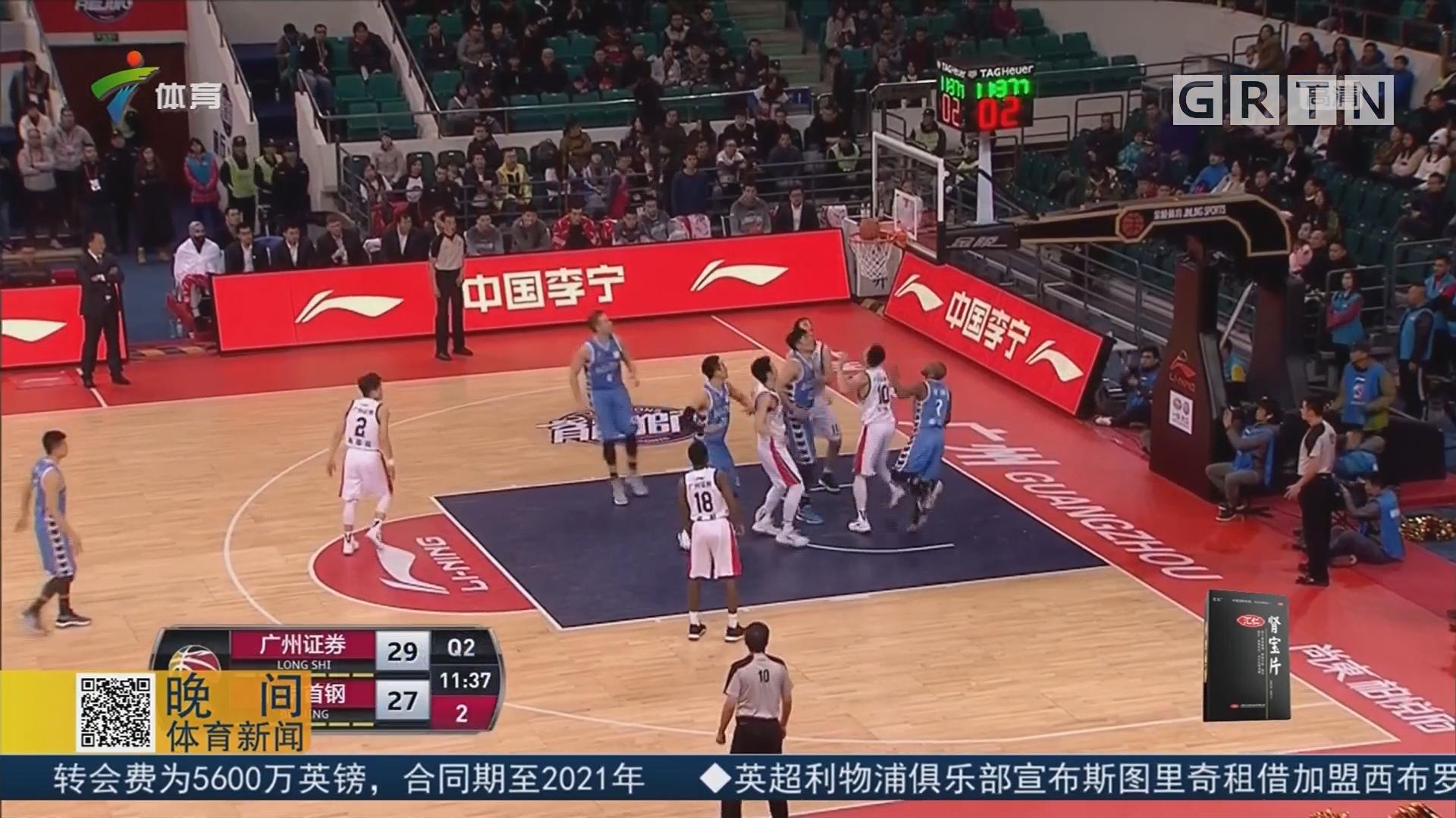 龙狮主场击退北京首钢