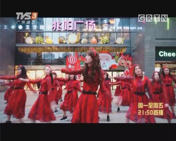 """罗志祥1月12日佛山开唱 """"朱碧石舞""""快闪刷爆朋友圈"""