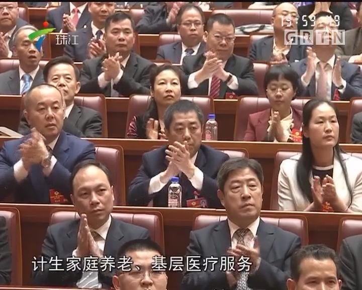 广东省政协十二届一次会议在广州隆重开幕