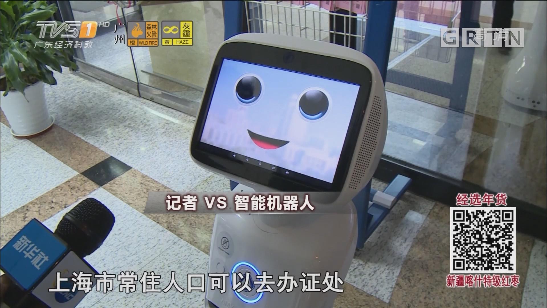 智能书架 机器人馆员 未来图书馆到底啥模样?