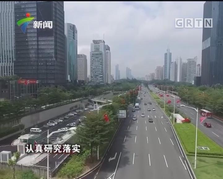 [2018-01-14]政协委员:省政协持续聚焦珠三角自创区建设