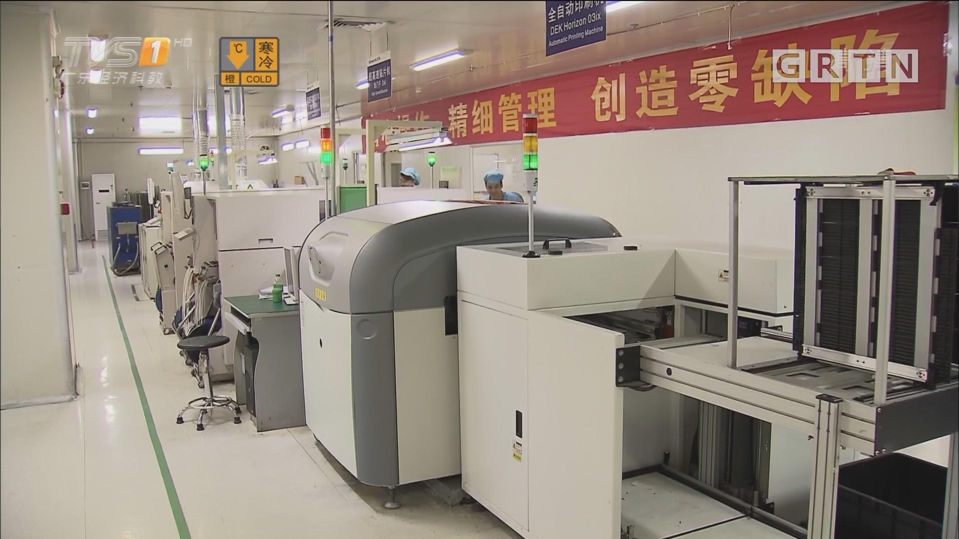 """聚焦省""""两会"""" 广东新征程:促进就业创业 继续提升劳动者就业技能素质"""