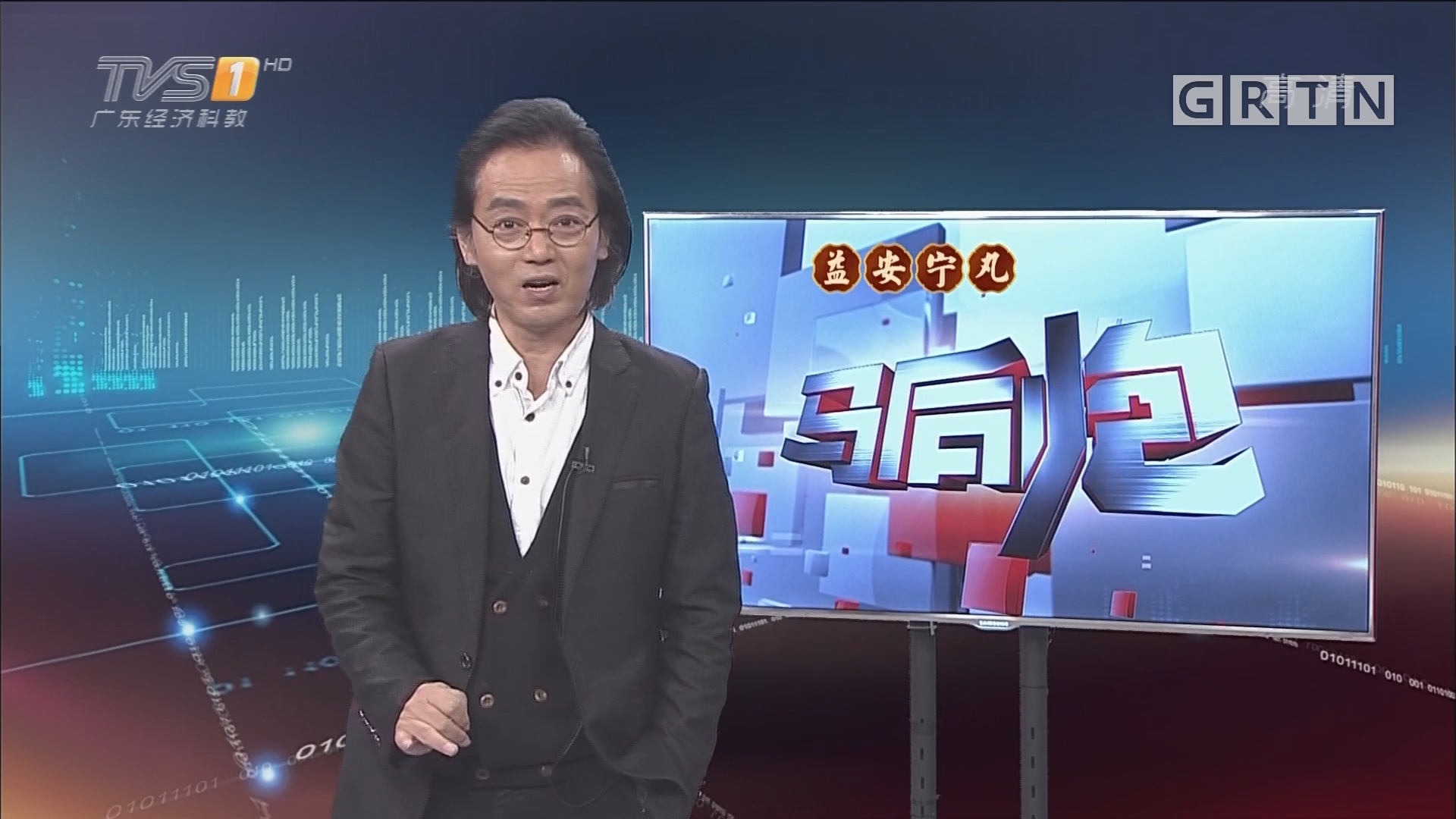 "[HD][2018-01-29]马后炮:""以垄断防范寻租""的逻辑荒唐至极"
