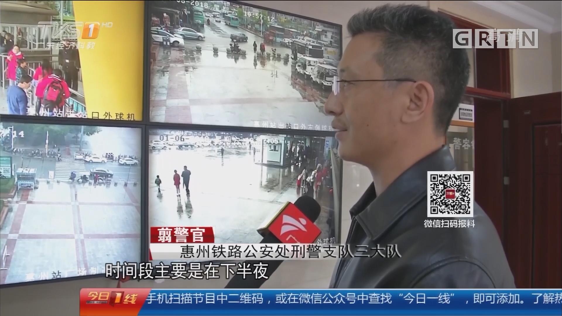 惠州:小偷欲发春运财 包藏刀片被抓