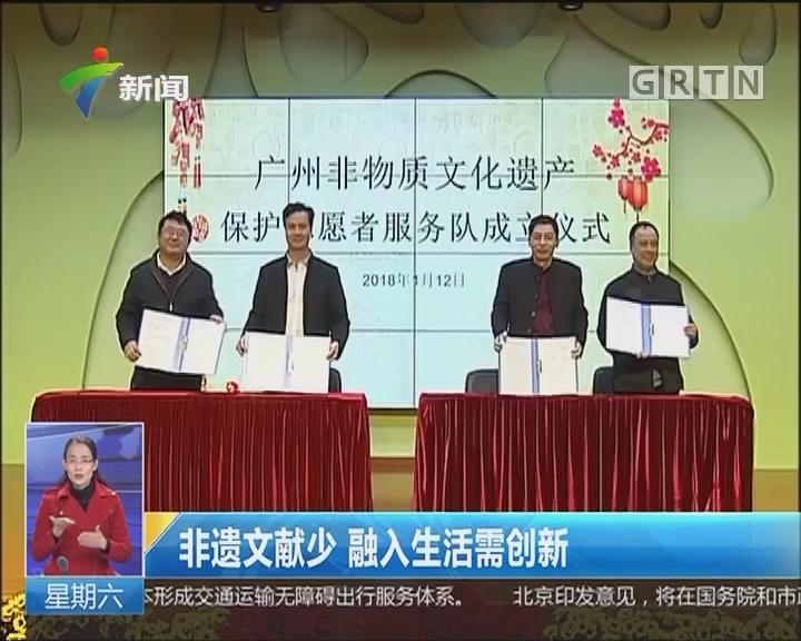 广州共有非遗项目107项