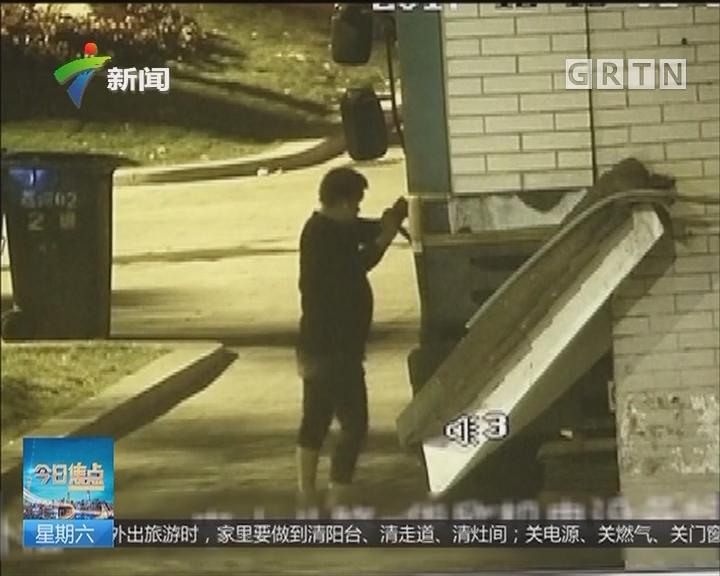 广州:小偷团伙作案 偷300斤重电池