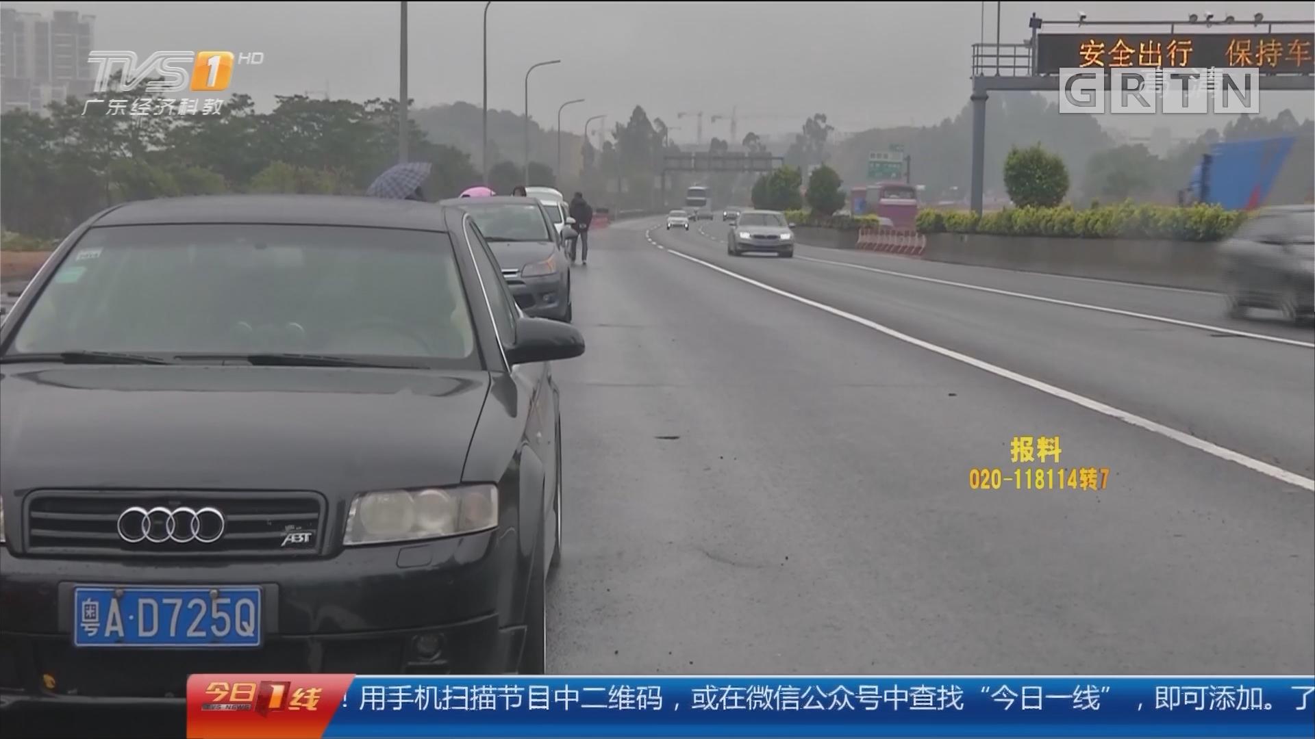 京港澳高速:高速上多车连环爆胎 谁干的?