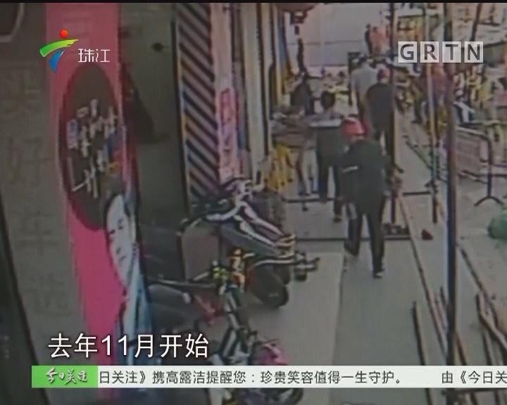 """深圳:店铺内上演""""全武行"""" 待拆迁商户遭打砸"""