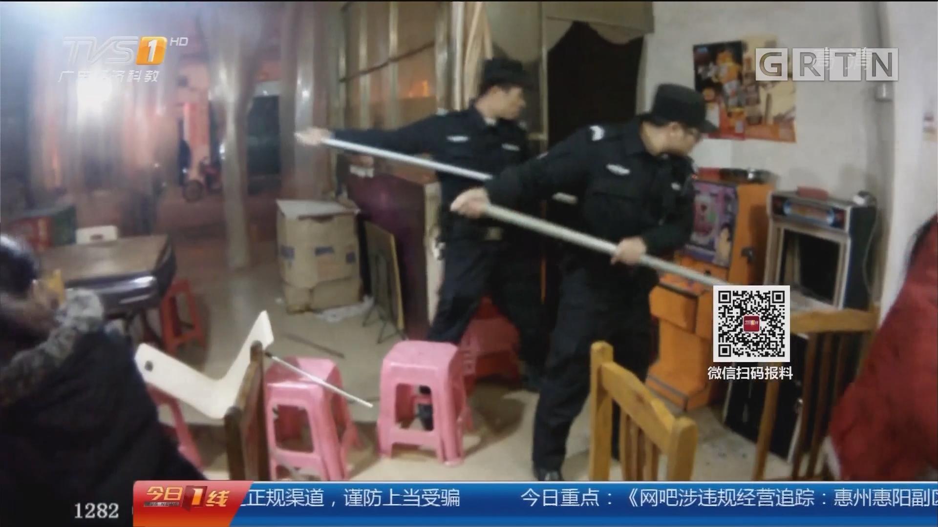 肇庆鼎湖:村中藏匿老虎机 警方出手打击