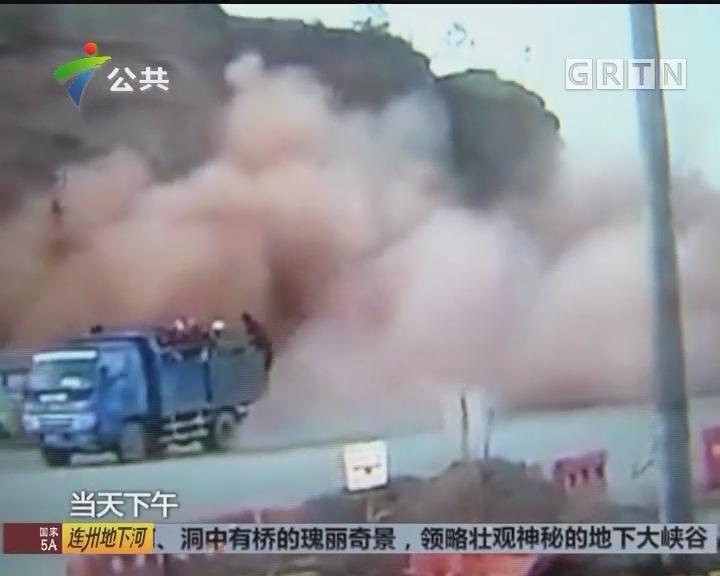 梅州:山体突然崩塌 三名工人受伤
