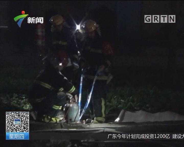 """中山南头镇:煤气瓶阀门被拧断 消防""""抛""""河解危机"""