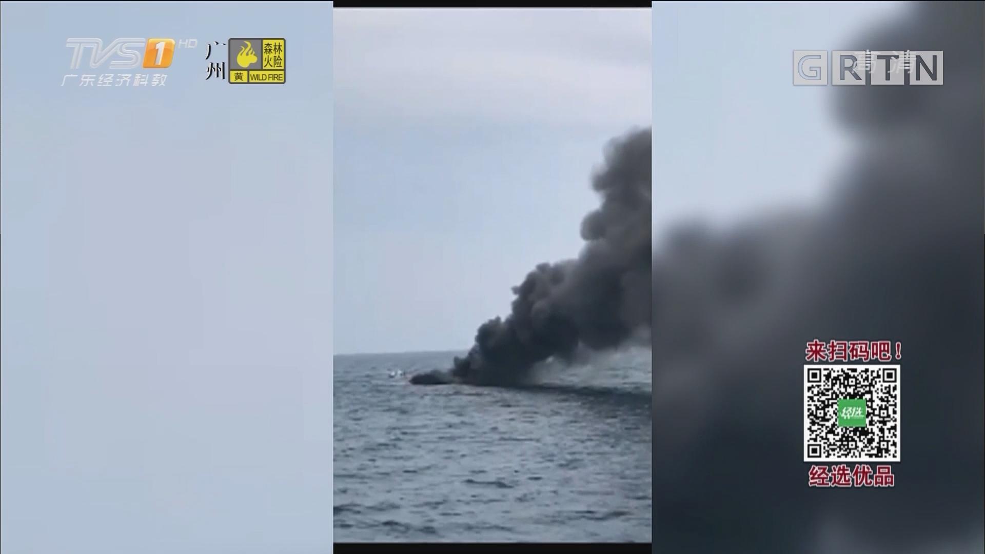 泰国快艇起火爆炸 致5名中国游客重伤