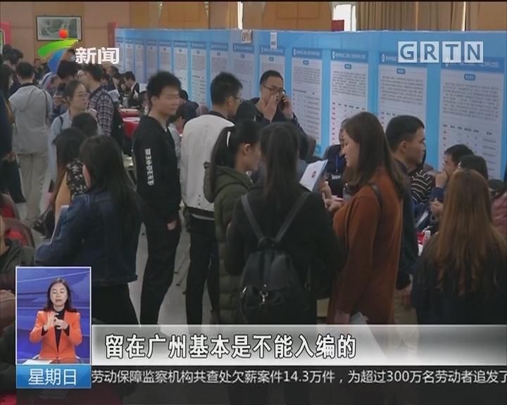广东:护士缺口十万 薪酬+编制招留人