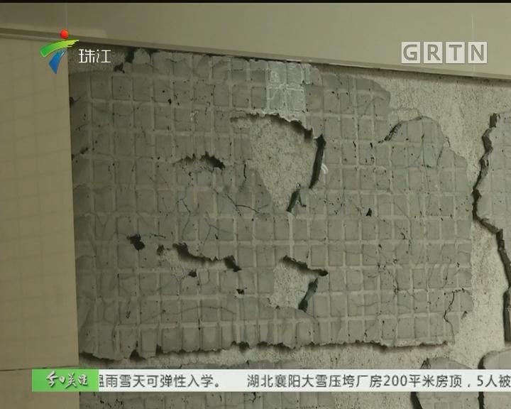 佛山:小区瓷砖频频坠落 钉个钉就完事?