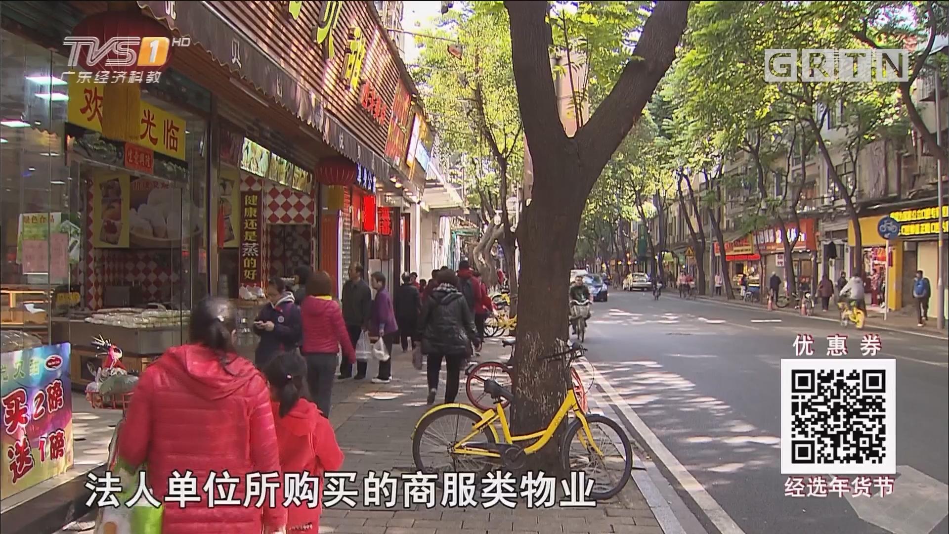 """广州市政协委员""""问政"""" 市民热议民生热词"""