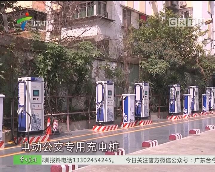 打造公交充电网络 助推公交电动化