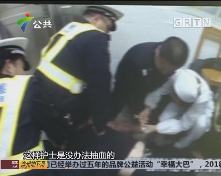 韶关:司机被查欲逃跑 原是酒驾怕被罚