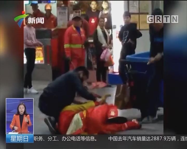"""惠州:""""孙悟空""""街头被打 行头被扒"""