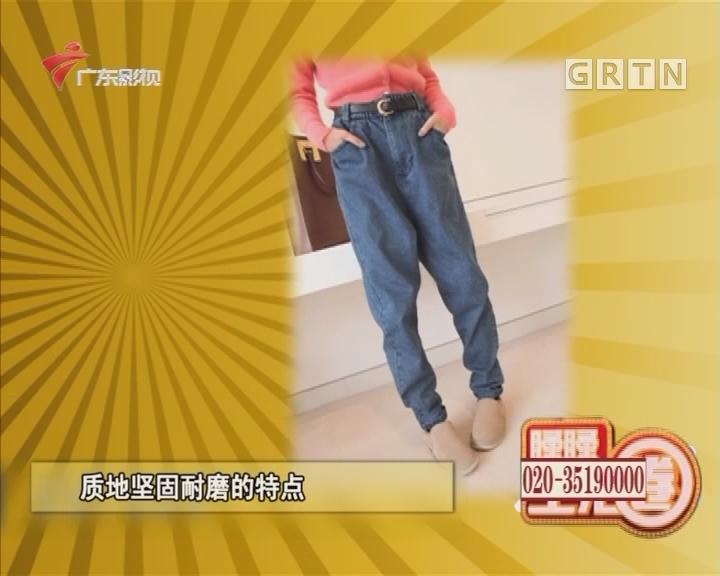 专家解读:牛仔裤是不是越脏越好?