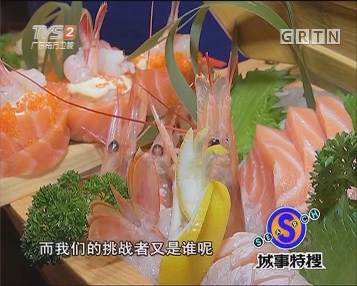 """""""特搜""""直播亲测 """"95后""""大食女"""