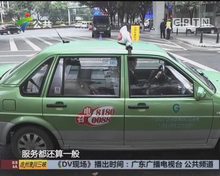 出租车运价调整:结构不合理 司机盼改善