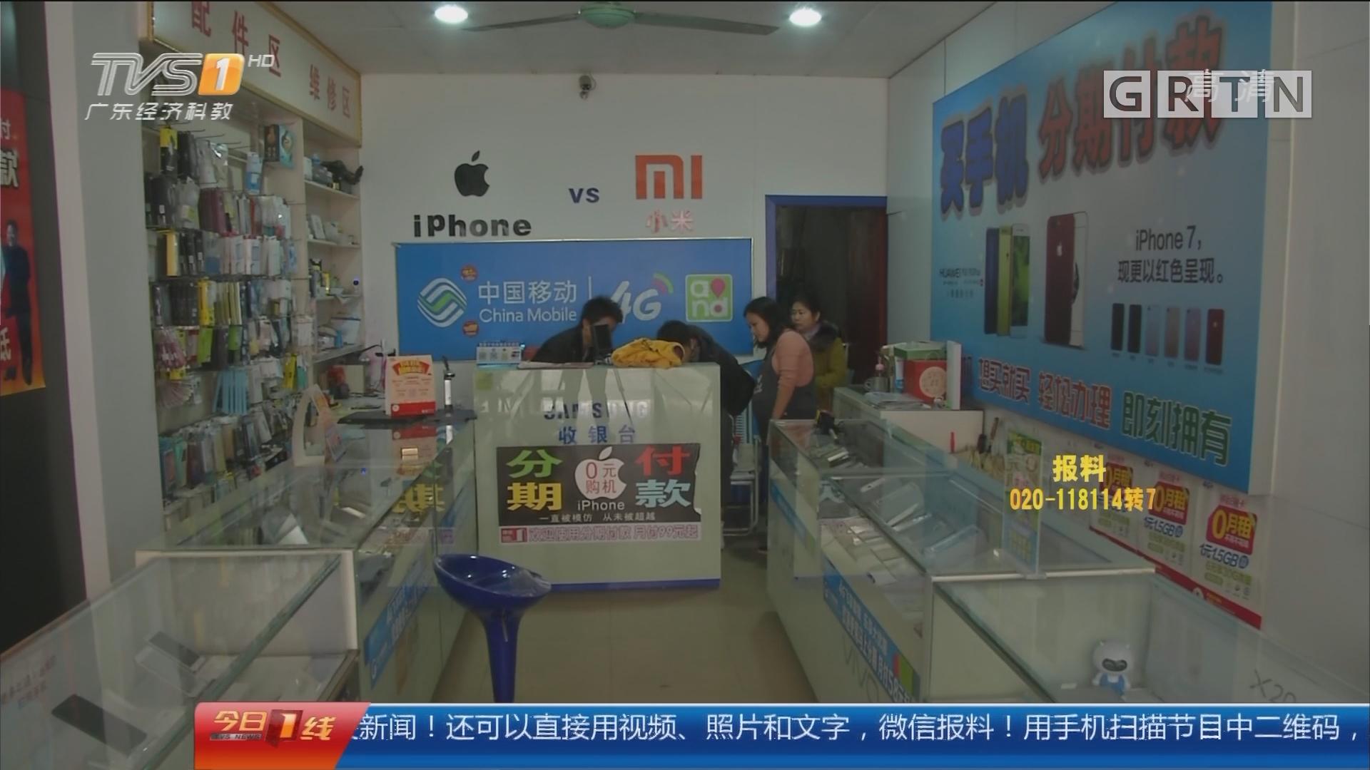 广州花都:里应外合 假顾客抢走两台手机